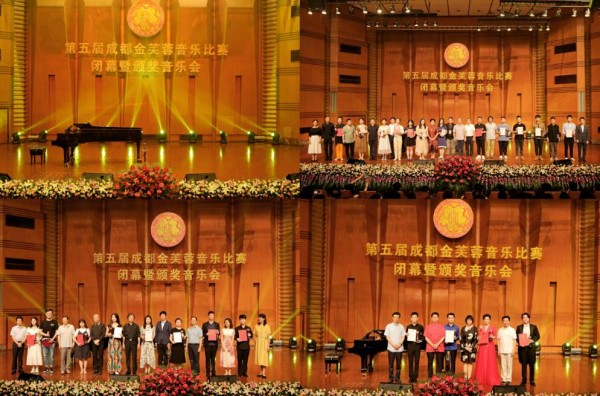 The 5th Golden Hibiscus Music Competition excited